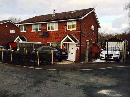 3 Bedrooms Semi Detached House for sale in Manor House Lane, Preston, Lancashire