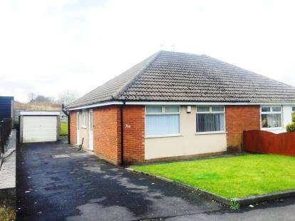 2 Bedrooms Bungalow for sale in Haslingden Road, Blackburn, Lancashire, BB2