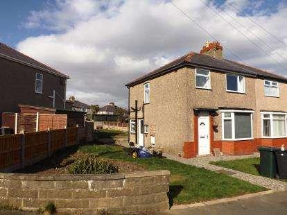 3 Bedrooms Semi Detached House for sale in Brentlea Crescent, Heysham, Morecambe, Lancashire, LA3