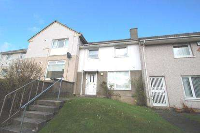 3 Bedrooms Terraced House for sale in Bridie Terrace, Calderwood, East Kilbride, Glasgow