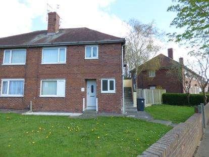 1 Bedroom Flat for sale in Harps Croft, Bootle, Merseyside, L30