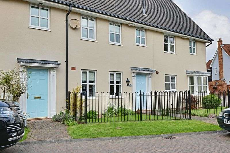 2 Bedrooms Terraced House for sale in Shepherds Well, South Cave