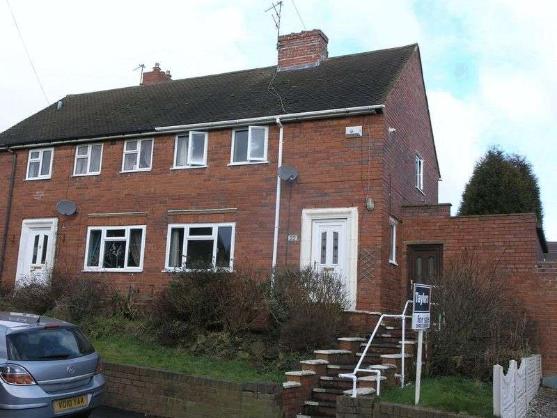 2 Bedrooms Semi Detached House for sale in Lower Gornal, West Midlands, DY3 2JL