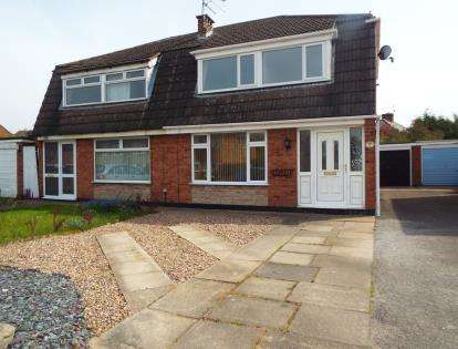 3 Bedrooms Semi Detached House for sale in Kirkdale Road, Long Eaton, Nottingham, Derbyshire