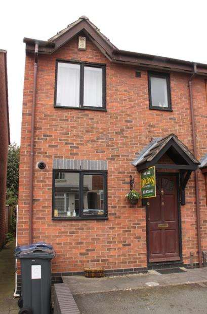 2 Bedrooms Semi Detached House for sale in Hunts Road, Stirchley, Birmingham, West Midlands