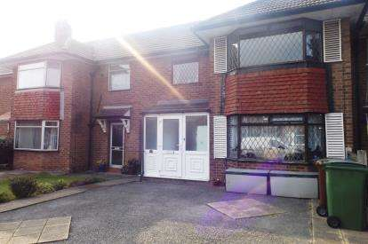 3 Bedrooms Terraced House for sale in Guildford Avenue, Cheadle Hulme, Cheadle, Greater Manchester