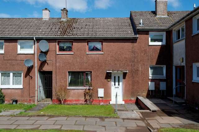 3 Bedrooms Terraced House for sale in Burnbrae Place, East Kilbride, South Lanarkshire, G74 1ES