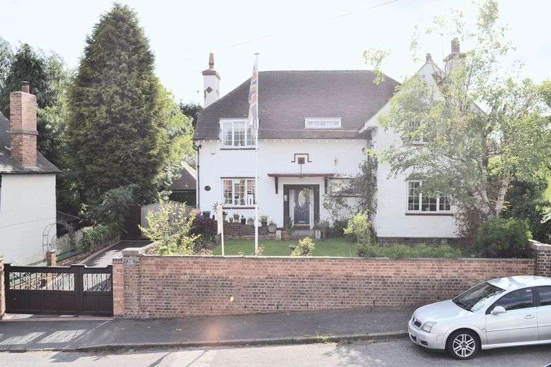 4 Bedrooms Detached House for sale in Stanleigh Road, Swadlincote