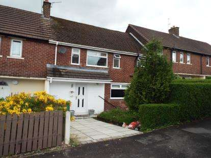 3 Bedrooms Terraced House for sale in London Fields, Billinge, Wigan, Merseyside, WN5