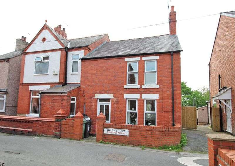 2 Bedrooms Semi Detached House for sale in Jones Street, Wrexham