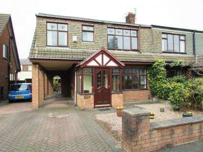 4 Bedrooms Semi Detached House for sale in Irene Avenue, Hyde, Greater Manchester