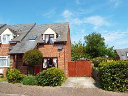 2 Bedrooms End Of Terrace House for sale in Witham, Essex