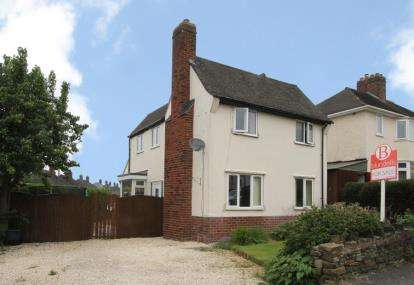 3 Bedrooms Detached House for sale in Tapton Vale, Chesterfield, Derbyshire