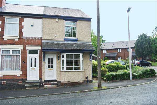 2 Bedrooms End Of Terrace House for sale in Oakeswell Street, Wednesbury