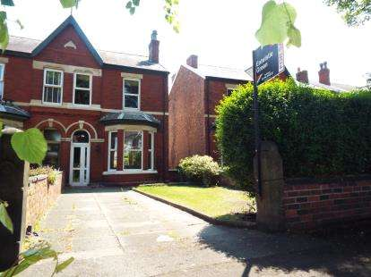 3 Bedrooms Semi Detached House for sale in Larch Street, Southport, Merseyside, PR8