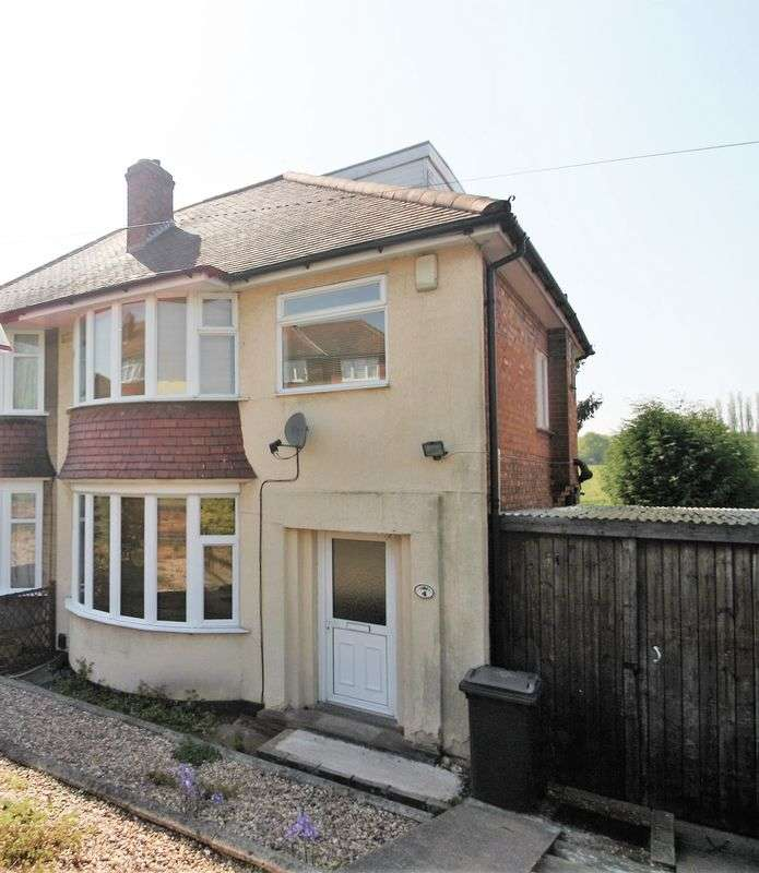 4 Bedrooms Semi Detached House for sale in Wentworth Road, Coalville