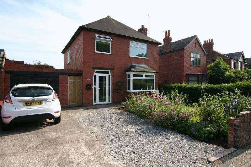 3 Bedrooms Detached House for sale in Three Bedroomed Detached Property