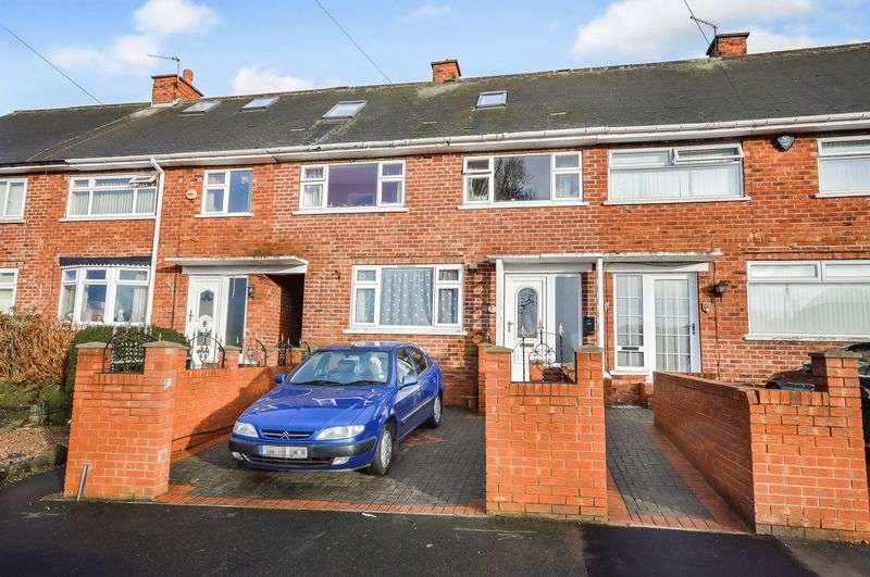 4 Bedrooms Terraced House for sale in Renway Road, Broom, Rotherham, South Yorkshire