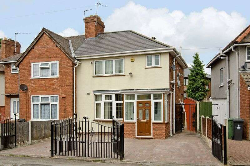 3 Bedrooms Semi Detached House for sale in Nursery Road, Bloxwich, Walsall