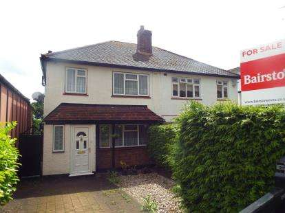 3 Bedrooms Semi Detached House for sale in Collier Row, Romford