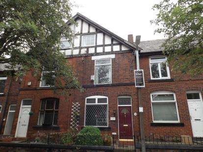 4 Bedrooms Terraced House for sale in Dorset Street, Bolton, Greater Manchester