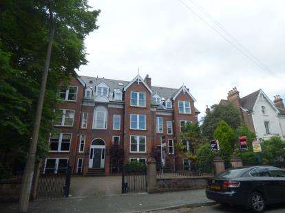 3 Bedrooms Flat for sale in Parkfield Road, Aigburth, L17