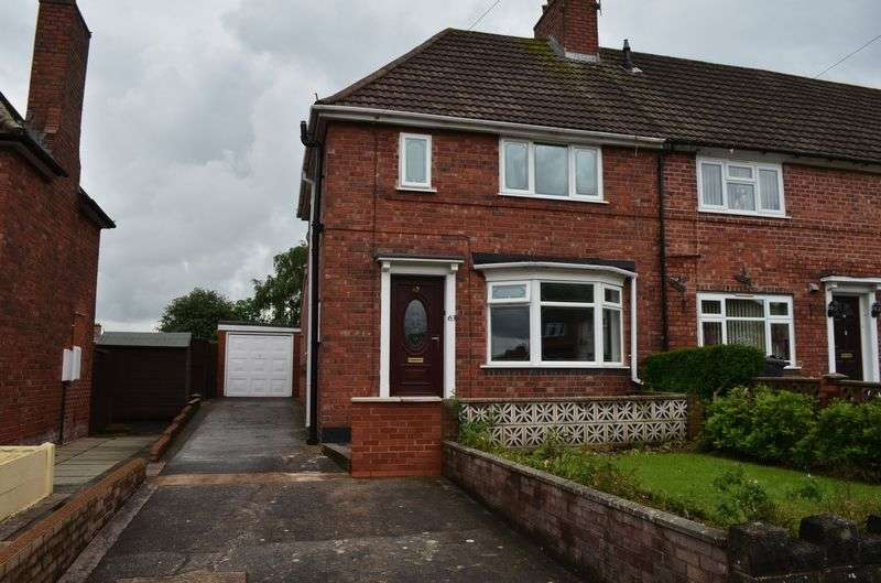 3 Bedrooms Terraced House for sale in Manor Road, Wednesbury