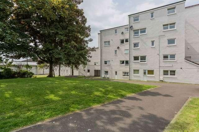 2 Bedrooms Maisonette Flat for sale in Maitland Court, Helensburgh, G84 7EE