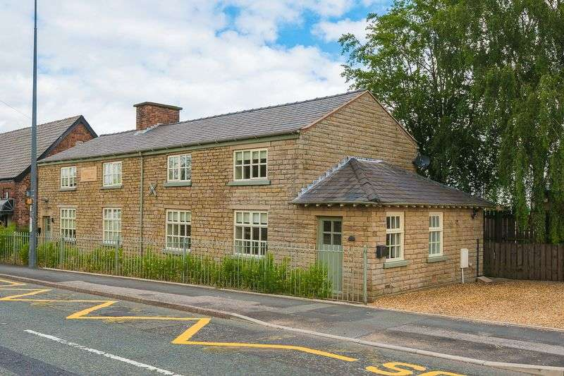3 Bedrooms Semi Detached House for sale in Miles Lane, Shevington