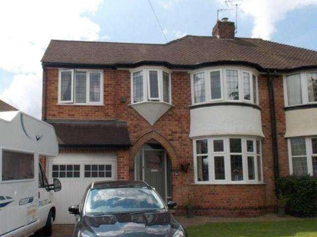 3 Bedrooms Semi Detached House for sale in Granshaw Close, Kings Norton, Birmingham
