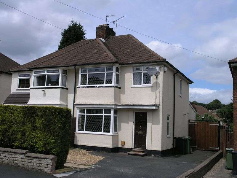 3 Bedrooms Semi Detached House for sale in Stanton Avenue, Woodsetton