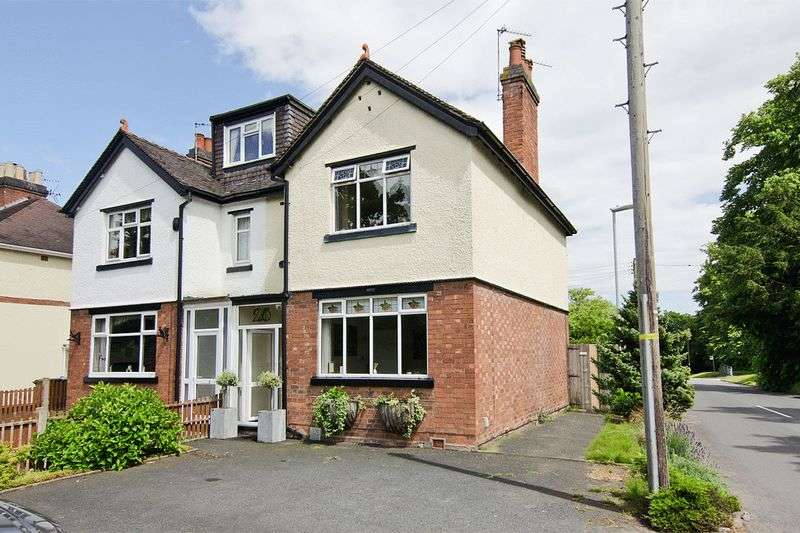 4 Bedrooms Semi Detached House for sale in Mosspit, Stafford