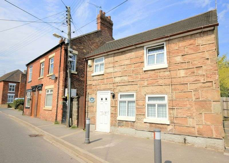 2 Bedrooms Detached House for sale in Cheadle Road, Forsbrook