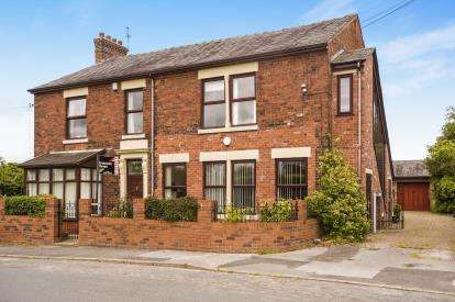 6 Bedrooms Detached House for sale in Chapel Lane, Coppull, Chorley, Lancashire, PR7