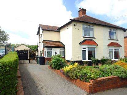 3 Bedrooms Semi Detached House for sale in Hawthorn Gardens, Ryton, Tyne and Wear, NE40
