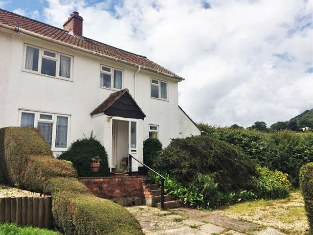 2 Bedrooms End Of Terrace House for sale in Higher Brook Meadow, Sidford