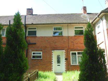 3 Bedrooms Terraced House for sale in Griggs Road, Loughborough, Leicestershire