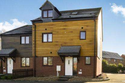 5 Bedrooms End Of Terrace House for sale in Ulverston Crescent, Broughton, Milton Keynes, Buckinghamshire