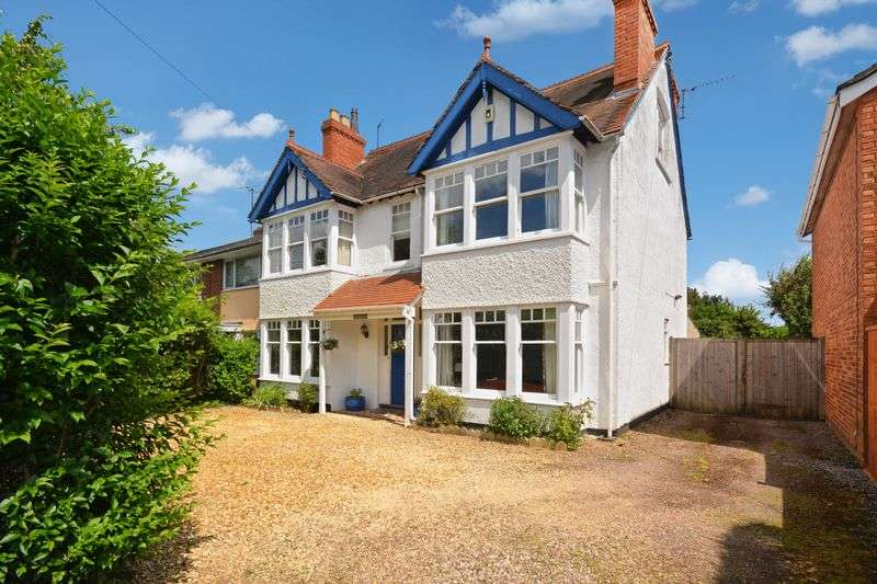5 Bedrooms House for sale in Banbury Road, Bicester