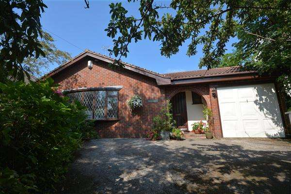 3 Bedrooms Bungalow for sale in Dunnerdale, 2A Oldfield Way, Lower Heswall