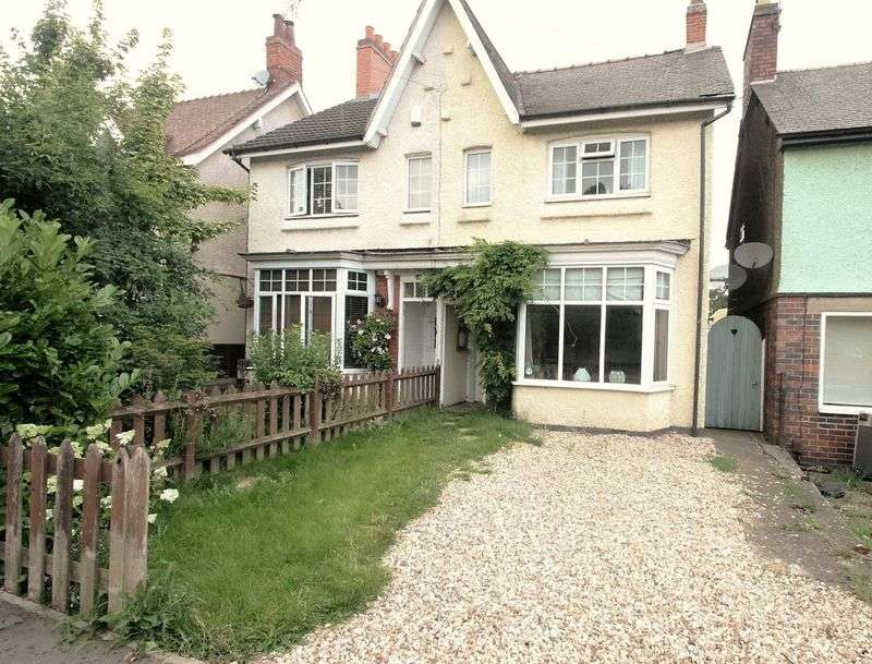 3 Bedrooms Semi Detached House for sale in Meadow Lane, Coalville