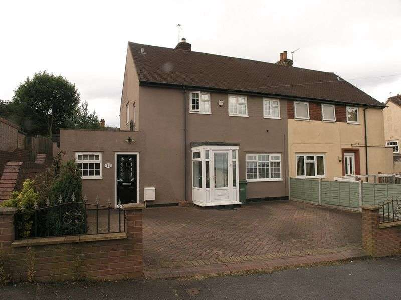 3 Bedrooms Semi Detached House for sale in Greenhill Road, Upper Gornal