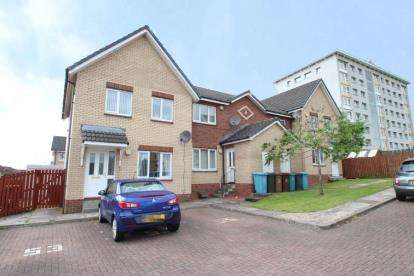 3 Bedrooms End Of Terrace House for sale in Ferguson Way, Airdrie, North Lanarkshire