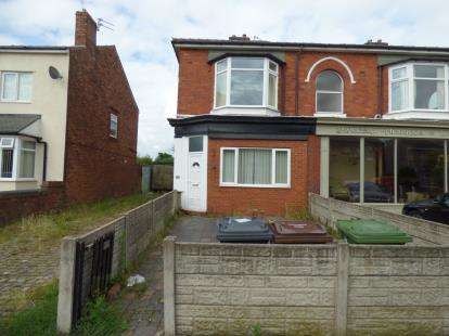 3 Bedrooms Semi Detached House for sale in Upper Aughton Road, Southport, Merseyside, PR8