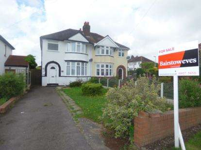 3 Bedrooms Semi Detached House for sale in Tamworth Road, Two Gates, Tamworth, Staffordshire