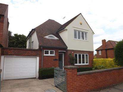 4 Bedrooms Detached House for sale in Church Hill Avenue, Mansfield Woodhouse, Mansfield, Nottinghamshire