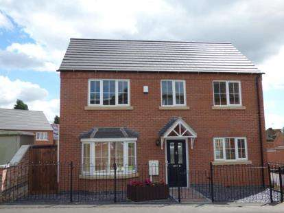 3 Bedrooms Detached House for sale in High Street, Earl Shilton, Leicestershire