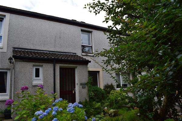 2 Bedrooms Terraced House for sale in 44 Gilbrae, Dumfries, DG1 4BP