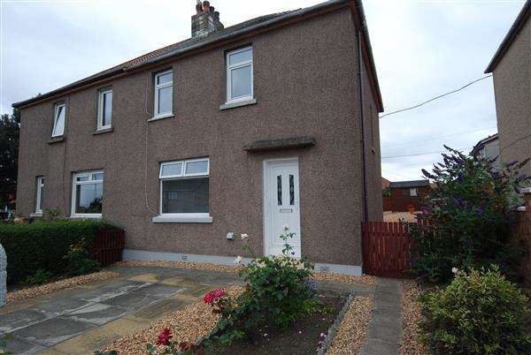3 Bedrooms Semi Detached House for sale in Dalry Road, Saltcoats