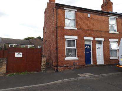 2 Bedrooms End Of Terrace House for sale in Dove Street, Bulwell, Nottinghamshire